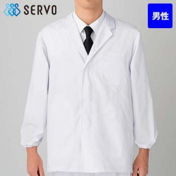 FA-310 SUNPEX(サンペックス) 長袖 調理白衣(男性用) 襟付き