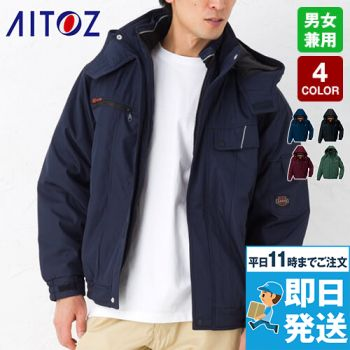 AZ8561 アイトス アジト 防風防寒ブルゾン[フード付き・取り外し可能](男女兼用)