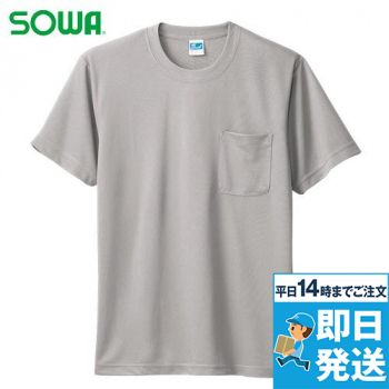 50121 桑和 ドライTシャツ(ポケ付