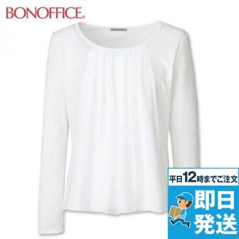 KK7500 BONMAX/アミーザ シフォン切替え長袖ニット 36-KK7500