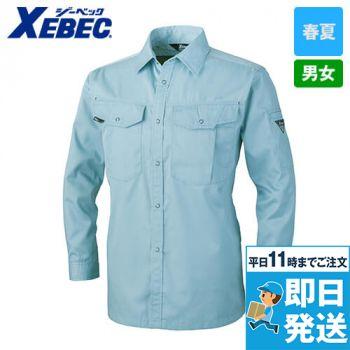 1493 ジーベック 長袖シャツ
