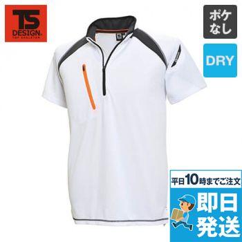 5015 TS DESIGN FLASH ハーフジップ ドライポロシャツ(男女兼用)