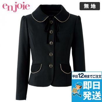 en joie(アンジョア) 81650 上質感あふれるディテールで品格あるジャケット(リボン付き) 無地 93-81650