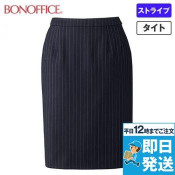 BONMAX AS2283 [通年]プログレス タイトスカート ストライプ[温度調整機能素材] 36-AS2283