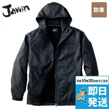 58133 自重堂JAWIN 防寒ショー