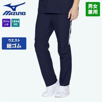MZ-0091 ミズノ(mizuno) スクラブパンツ(男女兼用)股下マチ