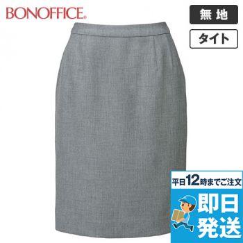 LS2752 BONMAX/プラティーヌ ストレッチ素材のタイトスカート 無地 36-LS2752