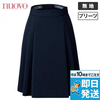 FS45791 nuovo(ヌーヴォ) ソフトプリーツスカート(バックアップカイロポケ付き) ストレッチ