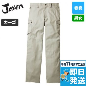 自重堂 56202 [春夏用]JAWIN ノータックカーゴパンツ(新庄モデル)