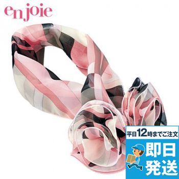 en joie(アンジョア) OP127 お花がモチーフのループスカーフ