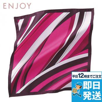 EAZ603 enjoy ミニスカーフ