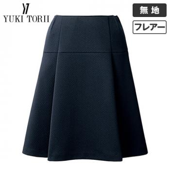 YT3913 ユキトリイ フレアースカート ニット 無地