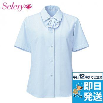 S-35802 35806 35808 SELERY(セロリー) 半袖ブラウス