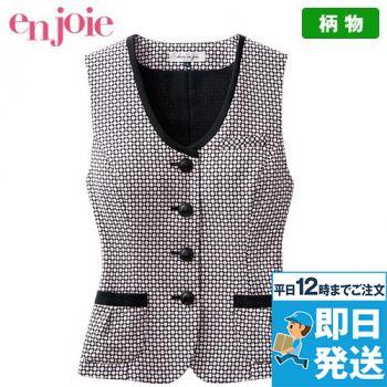 en joie(アンジョア) 16490
