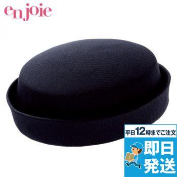 en joie(アンジョア) OP601 帽子 メッシュ 93-OP601