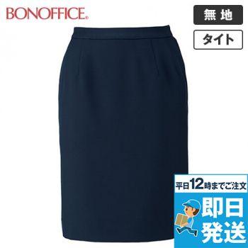 BONMAX LS2756 [春夏用]イルマーレ 真夏に嬉しい清涼感、すっきりタイトスカート 無地 36-LS2756
