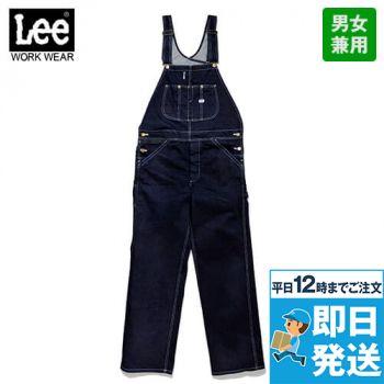 LWU39002 Lee オーバーオール
