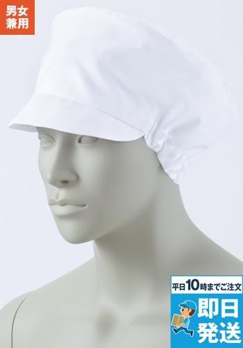 [住商モンブラン]食品工場 レディス帽(