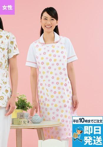 予防衣(女性用)(袖なし)
