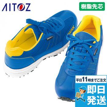 AZ56381 アイトス ディアプレックス 安全靴 ひも 樹脂先芯