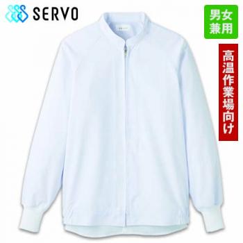 [クールフリーデ]食品工場白衣 長袖ジャ