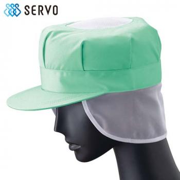 US-2655 2654 SUNPEX(サンペックス) 八角帽子(メッシュケープ付)(男女兼用)