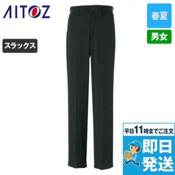 AZ7863 アイトス アジト エアプロパンツ ワークパンツ(ノータック)(男女兼用)