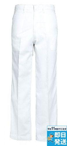 [アイトス]食品工場 白パンツ(男女兼用