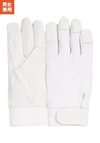 [一旦、非表示][おたふく手袋]カラー背