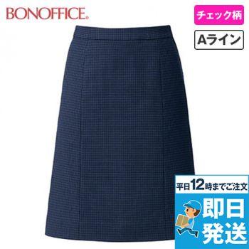 LS2201 BONMAX/オプティカルチェック Aラインスカート