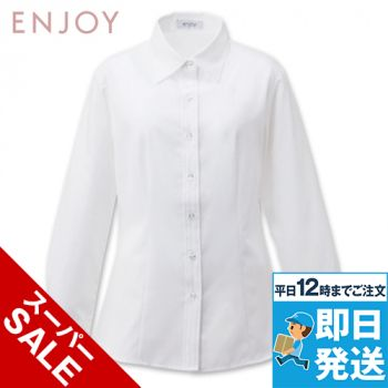 EWB658 enjoy 長袖シャツブラウス