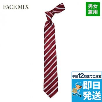 FA9196 FACEMIX ネクタイレジメンタル