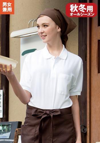 [サンエス]作業服 半袖ポロシャツ