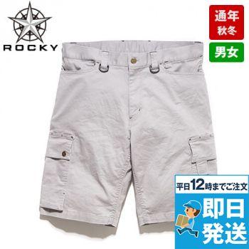 RP6902 ROCKY ドッグイアーショートパンツ(男女兼用)