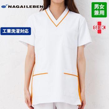 FT4492 ナガイレーベン(nagaileben) ケーシースクラブ(男女兼用)