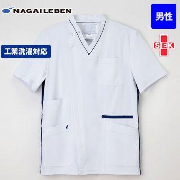 LX4087 ナガイレーベン(nagai