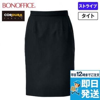 AS2299 BONMAX/コーデュラカラーST タイトスカート