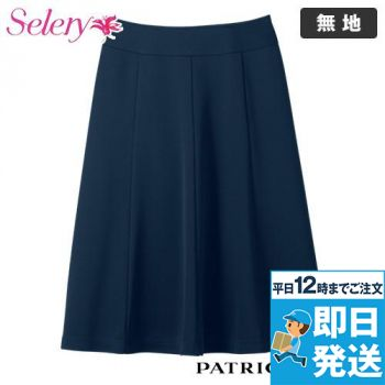 S-16721 パトリックコックス マーメイドスカート 99-S16721
