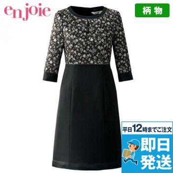 en joie(アンジョア) 61860 ワンピース(女性用) リバティプリント 花柄 93-61860