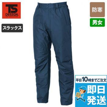 8122 TS DESIGN 防水防寒ライトウォームパンツ(男女兼用)