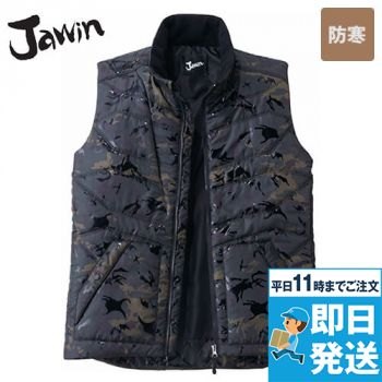自重堂JAWIN 58710 カモフラ防寒ベスト