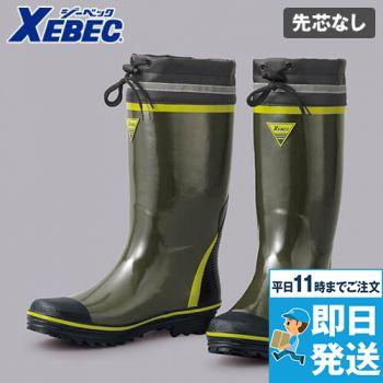 ジーベック 85717 長靴(先芯なし)(男女兼用)
