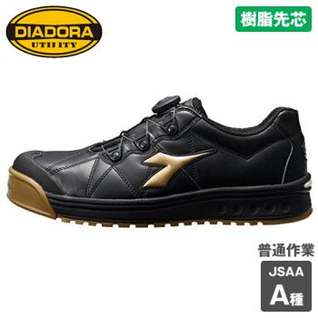 [DIADORA(ディアドラ)]安全靴 FINCH フィンチ[返品NG] 樹脂先芯