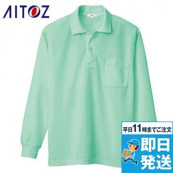 長袖ドライポロシャツ ポリ100%