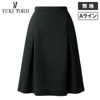 YT3717 ユキトリイ Aラインスカート(タック入り) 無地
