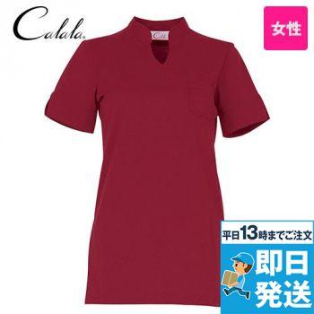 CL-0011 キャララ(Calala)