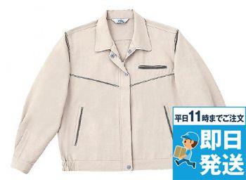 作業服 レディース長袖サマーブルゾン