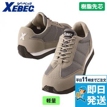 ジーベック 85100 安全靴 穴あきス