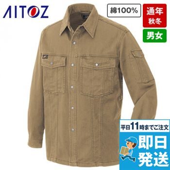 AZ-6545 アイトス・AZITO 綿100%長袖ワークシャツ 秋冬・通年