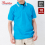 ベーシックラインポロシャツ(5.8オンス